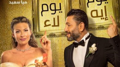 صورة ڨوكس سينما تتبرع بطريقتها الخاصة لأجل إغاثة لبنان