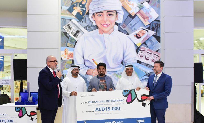 دبي تحتضن مسابقة الجداريات والفنون للعام الثالث 2020