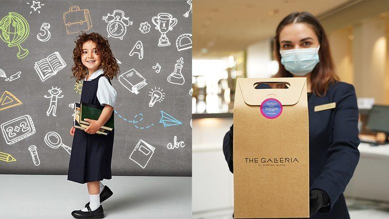 عروض العودة الى المدارس 2020 في غاليريا جزيرة الماريه أبوظبي