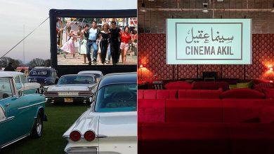 صورة 3 دور سينما ستزيد من توسيع افاق ثقافتك ومهاراتك اللغوية في الإمارات