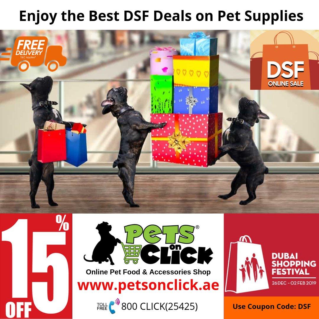موقع Pets on Click