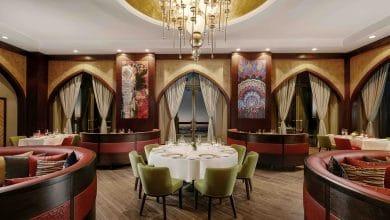 صورة تعرف على أفخر المطاعم في فندق قصر الإمارات
