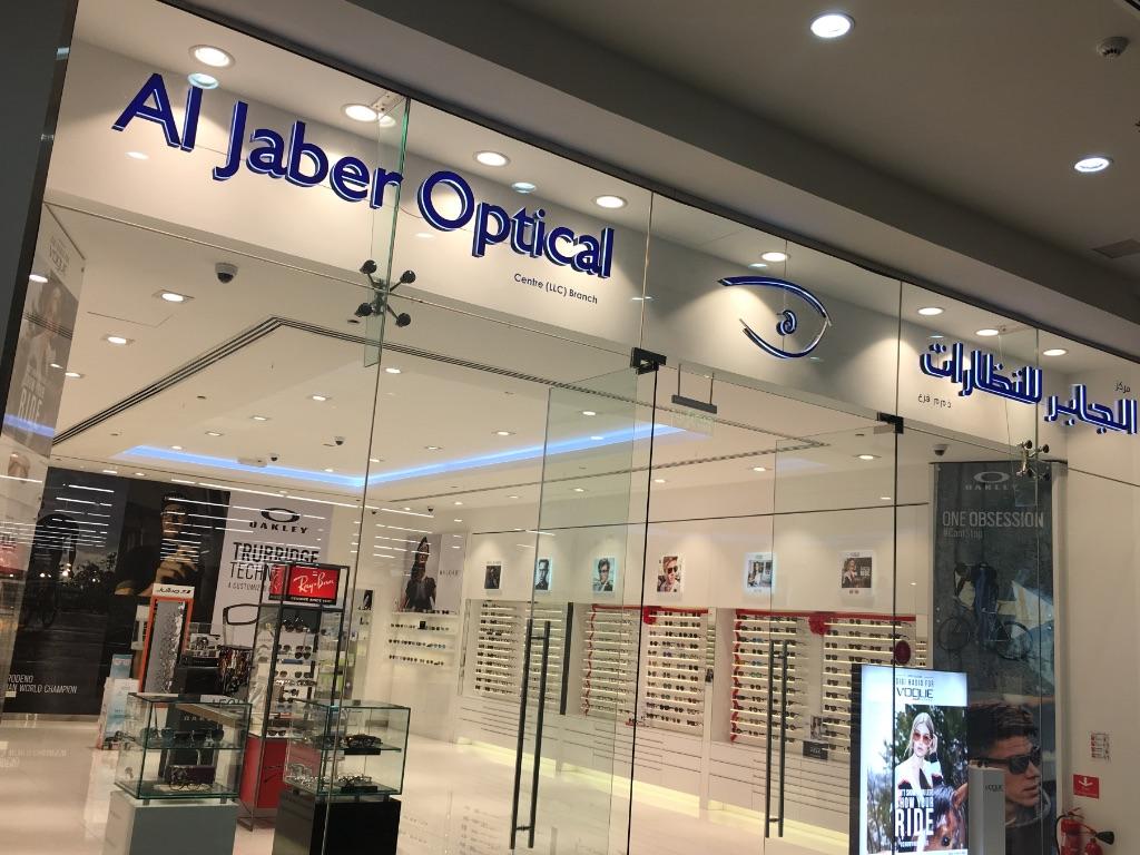الجابر للنظارات Al Jaber Optical