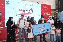 Photo of تحدي التسوق الاستثنائي 2020 في دلما مول أبوظبي
