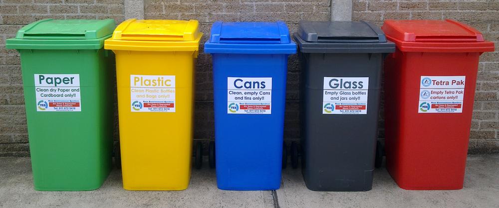 سلال المهملات Recycle bins