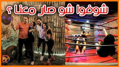Photo of بالفيديو إكتشفوا اسرار وجهة تيب فاكتور في دبي مع فريق عين دبي