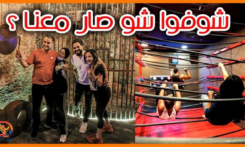 بالفيديو إكتشفوا اسرار وجهة تيب فاكتور في دبي مع فريق عين دبي