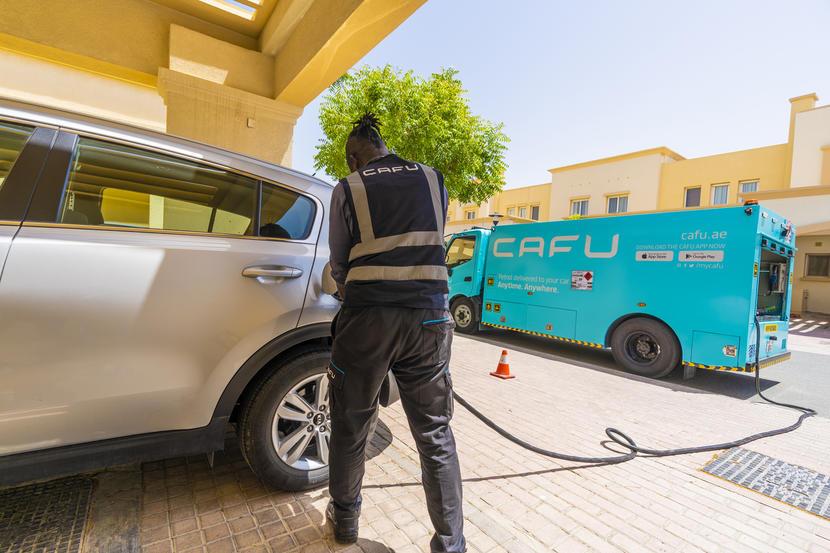 شركة كَفو CAFU لتوصيل الوقود