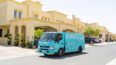 صورة شركة CAFU تطلق التوصيل المجاني للوقود في الإمارات