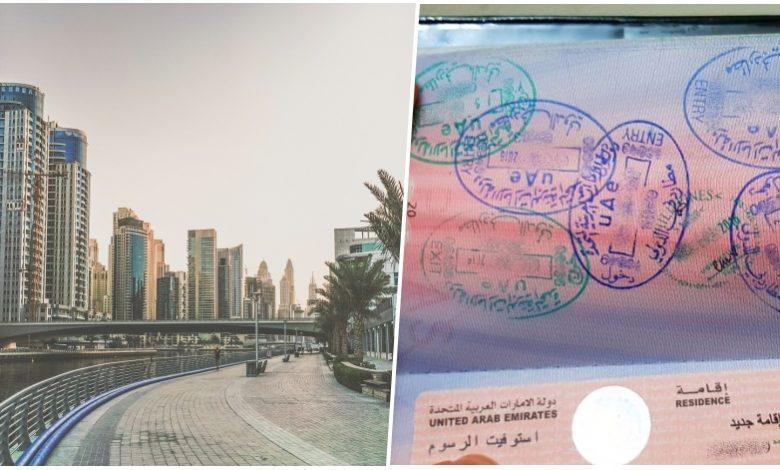 تأشيرة الإمارات العربية المتحدة
