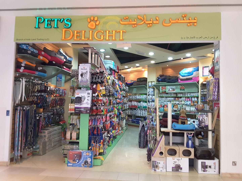 متجر Pet's Delight