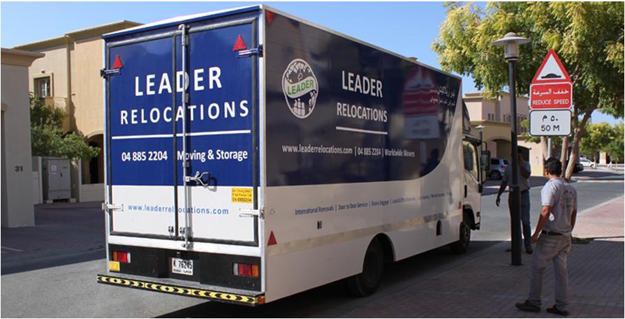 شركة ليدر ريلوكيشنز Leader Relocations