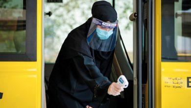 صورة أهم إجراءات الوقاية التي سيتم تطبيقها في الحافلات المدرسية بالإمارات