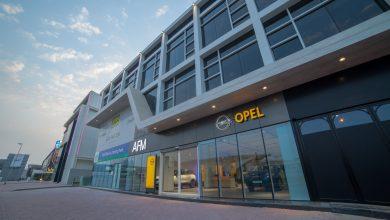 صورة أوبل تفتتح صالة عرض جديدة ومتطوّرة في دبي