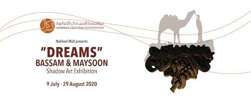 نخيل مول دبي يحتضن معرض دريمز الفني 2020