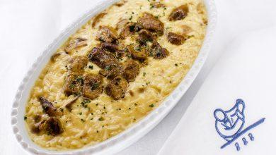صورة عروض مطعم تشيبرياني إحتفالاًَ بموسم الكمأة 2020