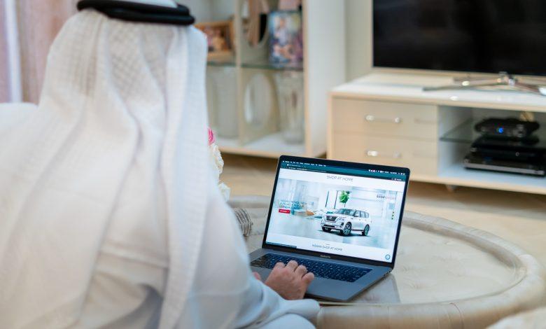 العربية للسيارات تطلق خدمة لشراء سيارات نيسان الجديدة عبر الإنترنت