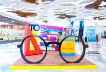 صورة عروض مركز برجمان للتسوق بمناسبة العودة الى المدارس 2020