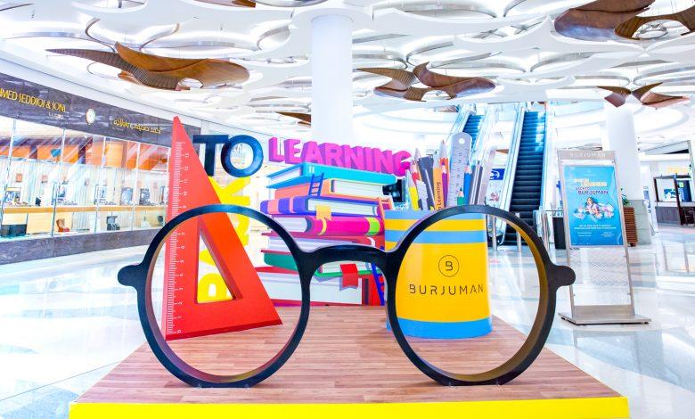 عروض مركز برجمان للتسوق بمناسبة العودة الى المدارس 2020
