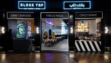 مطعم بلاك تاب يطلق قائمة غداء عمل جديدة في فرعه بدبي مول
