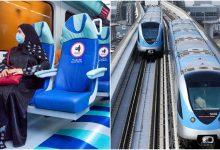 صورة قائمة الغرامات التي يمكنك أن تواجهها في محطات مترو دبي