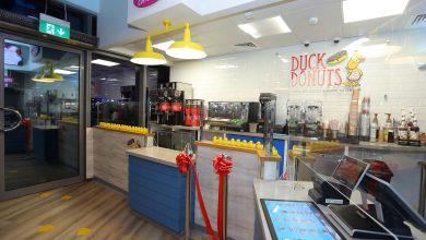 صورة داك دونتس تفتتح أول فرع عالمي لها في دبي