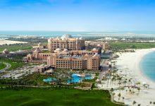صورة أحدث عروض نادي الشاطئ في قصر الامارات لشهر أكتوبر 2020