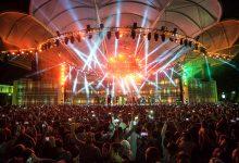 صورة القرية العالمية تنظم حفل ضخم تحييه فرقة الروك روكين 1000