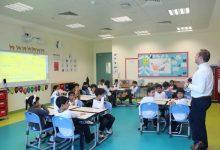صورة سبعة معايير لابد أن تحترمها مدارس الشارقة لإعادة فتح أبوابها