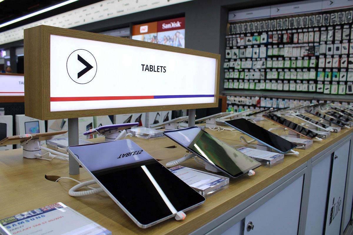 متجر إي سيتي للإلكترونيات