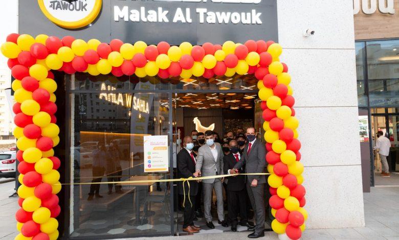 مطعم ملك الطاووق يفتتح فرعه الجديد في إمارة دبي