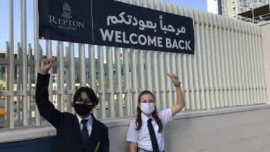 إدارة مدرسة ريبتون أبوظبي تعيد فتح فصول مرحلة ما قبل الروضة