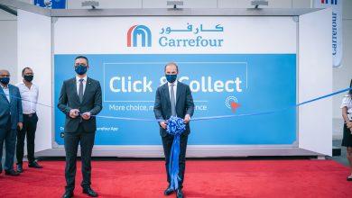 صورة كارفور الإمارات تطلق خدمة استلمها بنفسك الآلية الجديدة