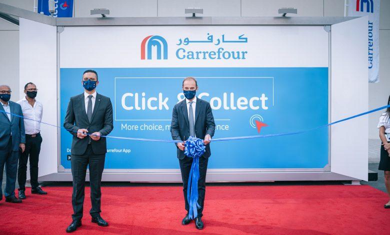 كارفور الإمارات تطلق خدمة استلمها بنفسك الآلية الجديدة