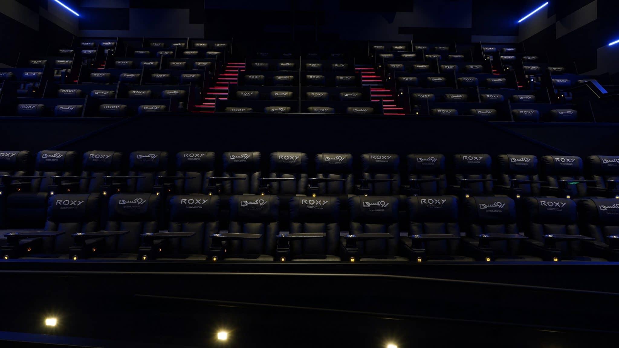 روكسي سينما في ممشى الخوانيج