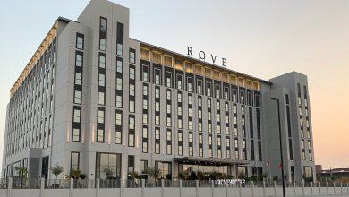 صورة عروض إقامة مغرية من فندق روڤ ات ذي بارك دبي