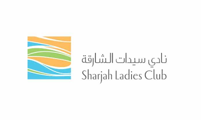 نادي سيدات الشارقة يحتفل بعطلة نهاية الأسبوع العالمية للصحة 2020