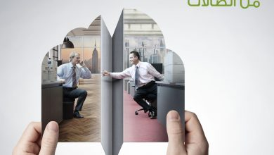 صورة اتصالات تطلق منصة الاتصال الموحد Smart CloudTalk