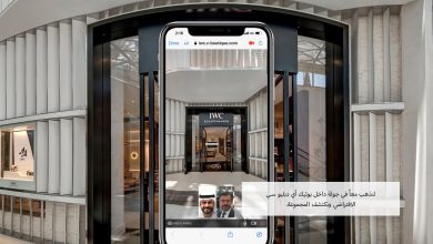 صورة أي دبليو سي شافهاوزن تفتتح بوتيكها الإفتراضي الجديد في أبوظبي