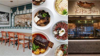 صورة أفضل المطاعم التي تم إفتتاحها في دبي خلال سبتمبر 2020