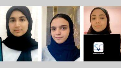 صورة ثلاث طالبات بأم القيوين يبتكرن تطبيقا تعليمياً ذكياً