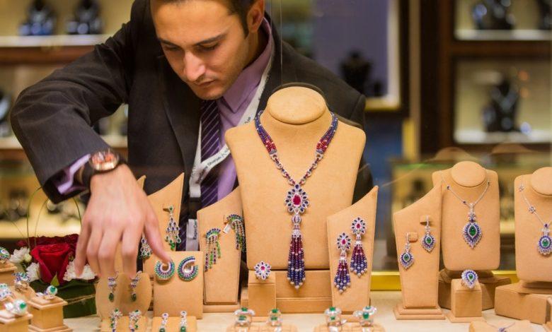 معرض الشرق الأوسط للساعات والمجوهرات