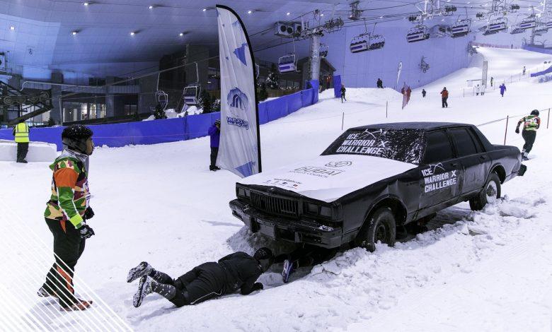 تحدّي الثلج 2020