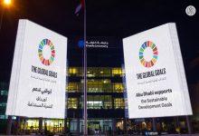 صورة أبوظبي تضيئأبرز معالمها بشعارملتقى الأهداف العالمية 2020