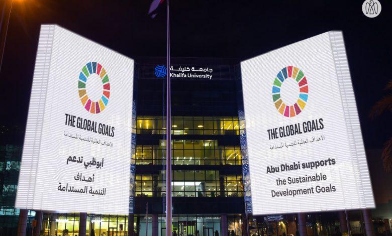 أبوظبي تضيئأبرز معالمها بشعارملتقى الأهداف العالمية 2020