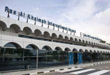مطار رأس الخيمة يعيد تشغيل رحلات الركاب وفق جدول زمني متكامل