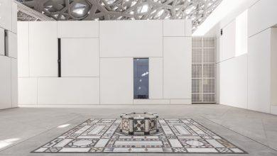 صورة متحف اللوفر أبوظبي ينظم جلسة افتراضية بعنوان في الفن بلسم