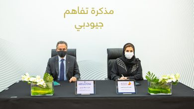 Al-Futtaim Group Real Estate Kickstarts Smart City Roadmap_ Signs MoU with Dubai Municipality