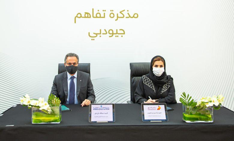 Al-Futtaim Group Real Estate Kickstarts Smart City Roadmap_ Signs MoU with Dubai Municipality