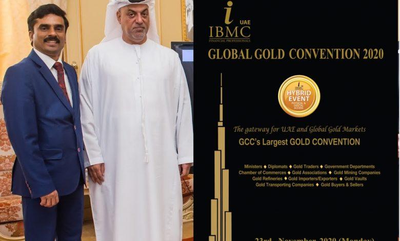 إمارة دبي تحتضن المؤتمر العالمي للذهب 2020